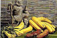 beignet banane